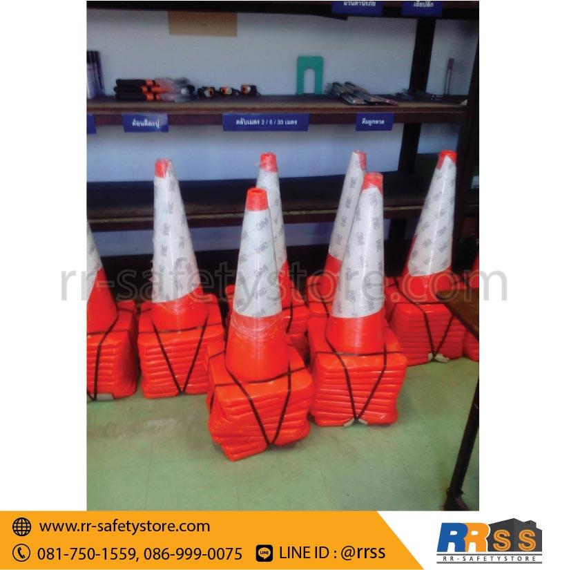ส่งมอบ กรวยจราจร PVC ฐานส้ม
