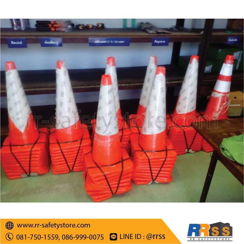 ส่งมอบ กรวยจราจร PVC ฐานส้ม ราคาถูก