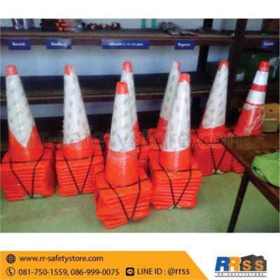 ส่งมอบ กรวยจราจร PVC ฐานส้ม ขายส่ง