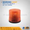 ไฟไซเรน RR-WB-15 สีเหลือง