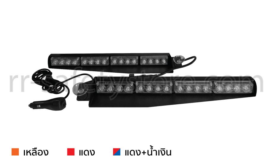 ไฟวับวาบ RR-WB-32
