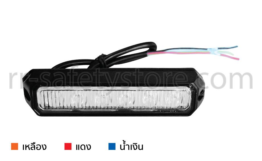 ราคา ไฟไซเรน LED RR-WB-33