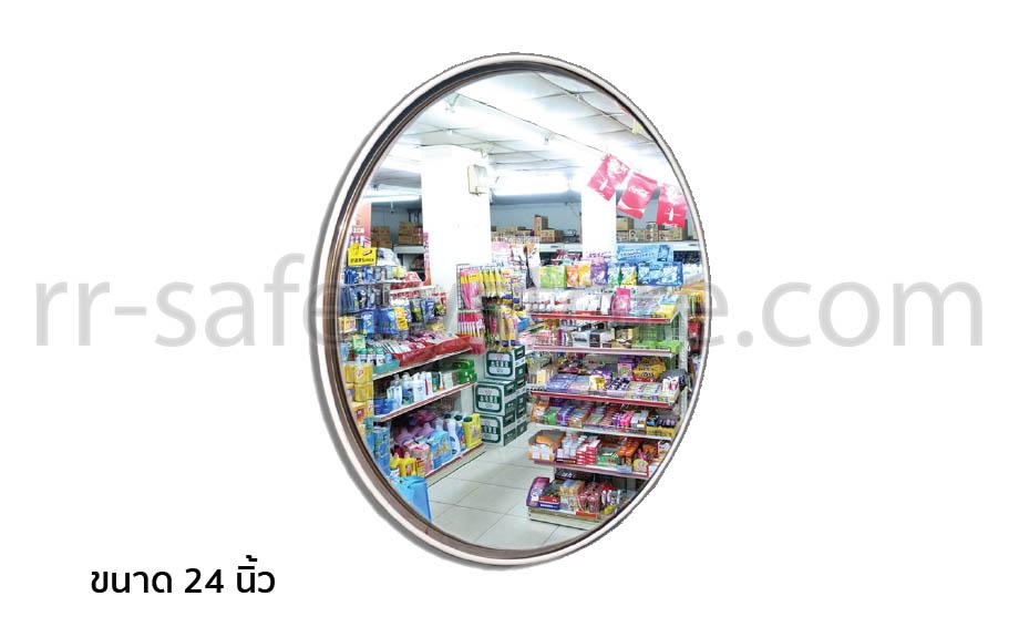กระจกจราจร กลม เนื้อสแตนเลส โฮมโปร