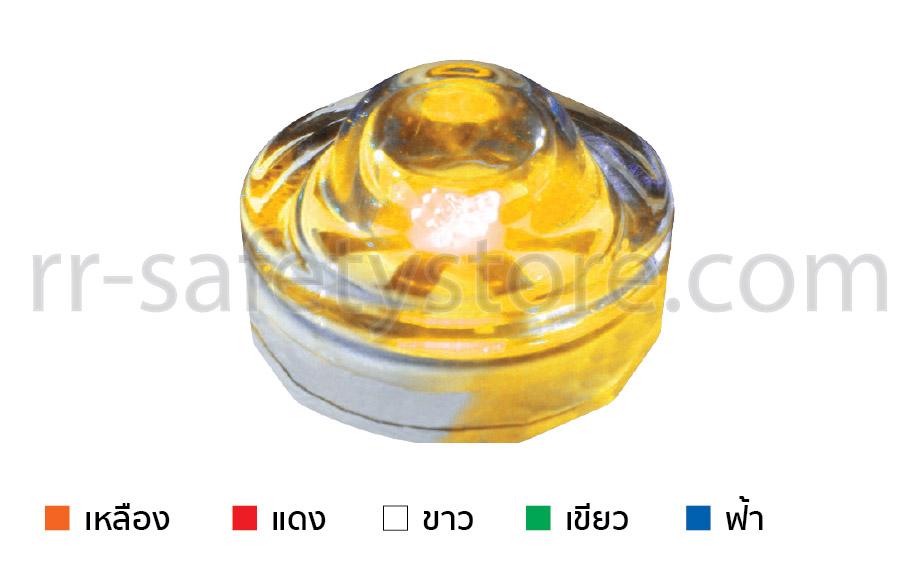หมุดลูกแก้วสะท้อนแสง โซล่าเซลล์ 360 องศา ราคา