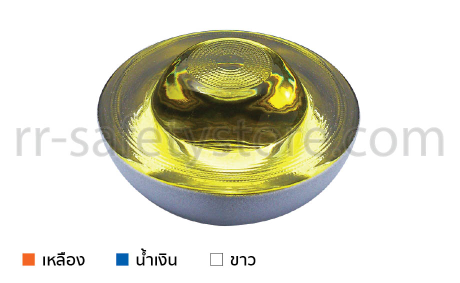 หมุดลูกแก้วสะท้อนแสง 360 องศา ราคา