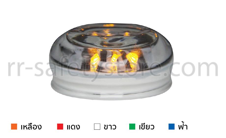 หมุดลูกแก้วสะท้อนแสง โซล่าเซลล์ 360 องศา LED ราคา