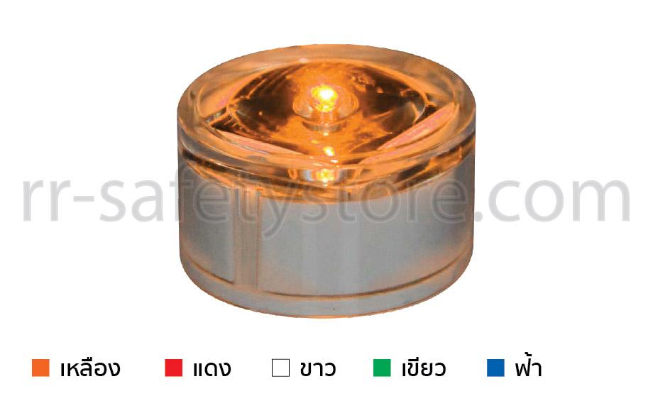 หมุดลูกแก้วสะท้อนแสง โซล่าเซลล์ LED shopee