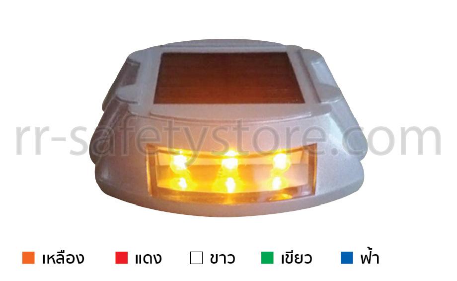 ราคา หมุดถนนสะท้อนแสง LED ไทวัสดุ