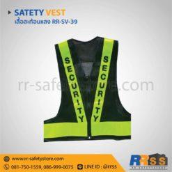 เสื้อ safety สะท้อน แสง 3m ตํารวจ