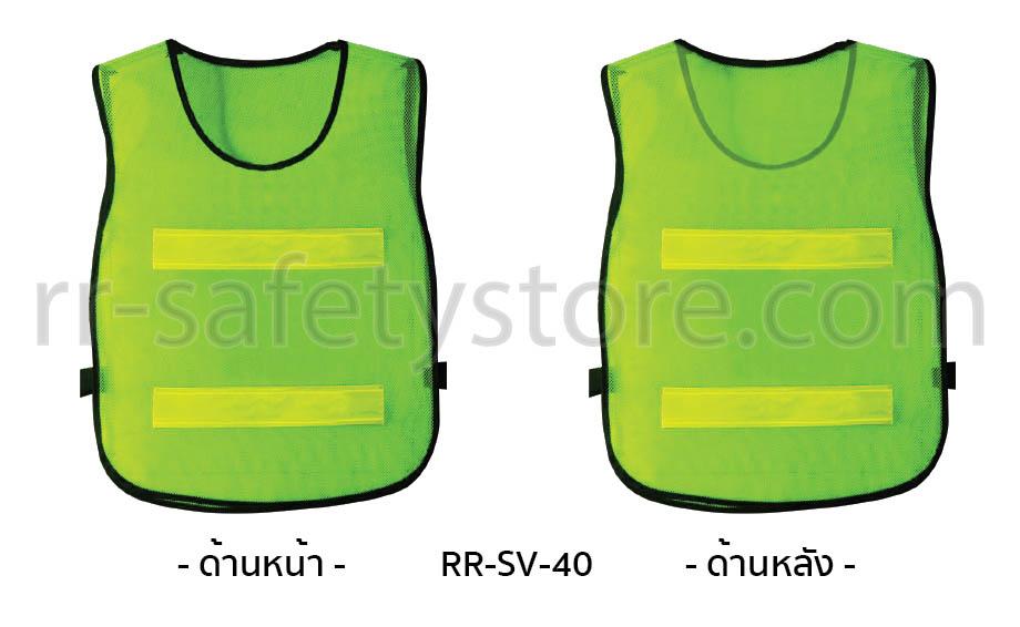 เสื้อ เรือง แสง สีเขียว pantip