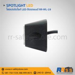 ไฟ LED 12V ติดรถยนต์ 12W