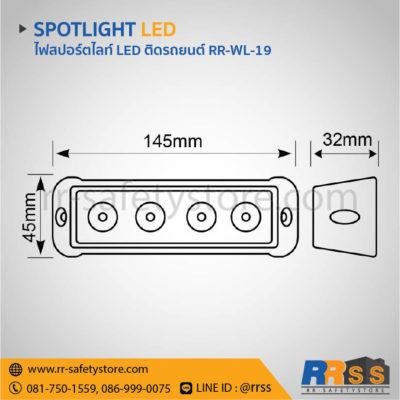 ไฟสปอร์ตไลท์ LED ติดมอเตอร์ไซด์ 12W