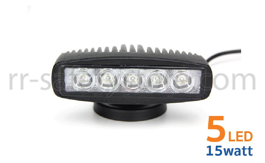 LED Work Light 15W