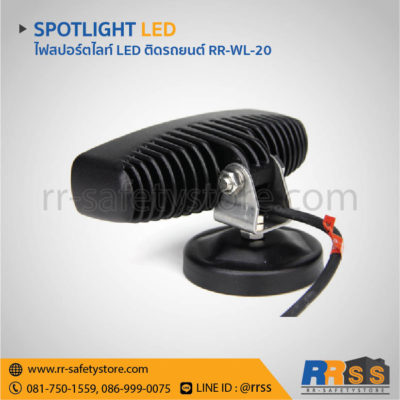 ไฟสปอร์ตไลท์ LED 12V ติดรถยนต์ 4x4 ออฟโรด 15W