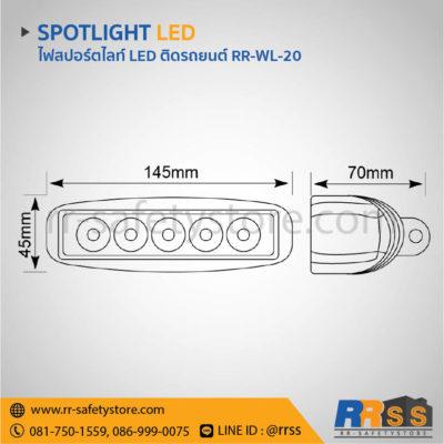 ไฟสปอร์ตไลท์ LED ติดมอเตอร์ไซด์ 15W