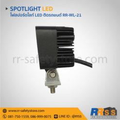 ไฟ LED 12V ติดรถยนต์ 18W
