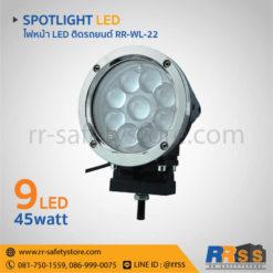 ไฟหน้า LED 12V ติดรถยนต์ 45W