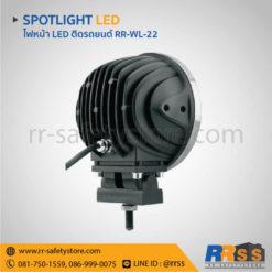 ไฟสปอร์ตไลท์ LED 12V ติดรถยนต์ 45W