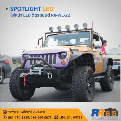 ไฟ LED 12V ติดรถยนต์ 45W