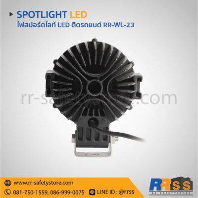 ไฟ LED 12V ติดรถยนต์ 51W