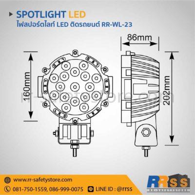 ไฟสปอร์ตไลท์ LED 12V ติดรถยนต์ 4x4 ออฟโรด 51W