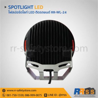 ไฟ LED 12V ติดรถยนต์ 96W