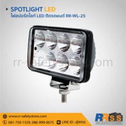 ไฟ LED 12V ติดรถยนต์ 24W