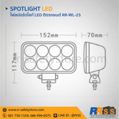 ไฟสปอร์ตไลท์ LED ติดรถยนต์ 4x4 ออฟโรด 24W