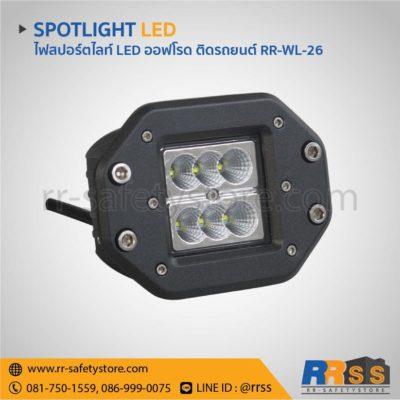 ไฟ LED 12V ติดรถยนต์ off road 24W
