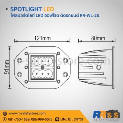 ไฟสปอร์ตไลท์ LED ติดรถยนต์ 4x4 off road 24W