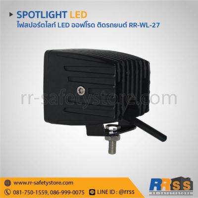 ไฟ LED ติดรถยนต์ 24W