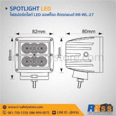 ไฟสปอร์ตไลท์ LED ติดมอเตอร์ไซด์ big bike 24W