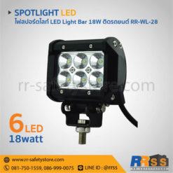 ไฟสปอร์ตไลท์ LED Light bar ติดรถยนต์ 18W