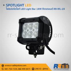 ไฟ LED Light bar 12V ติดรถยนต์ 18W