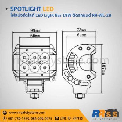 ไฟสปอร์ตไลท์ LED Light bar ติดรถยนต์ 4x4 off road 18W