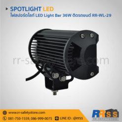 ไฟ LED Light bar 12V ติดรถยนต์ 36W