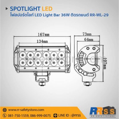 ไฟสปอร์ตไลท์ LED Light bar ติดรถยนต์ 4x4 off road 36W