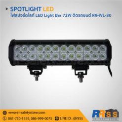 ไฟ LED Light bar 12V ติดรถยนต์ 72W