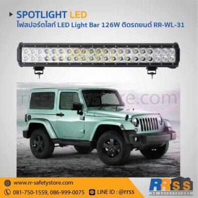 ไฟสปอร์ตไลท์ LED Light Bar ติดรถยนต์ off road 42led 126W