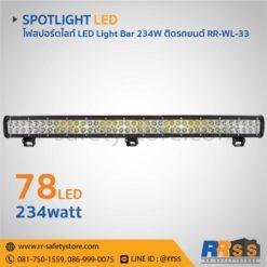 ไฟสปอร์ตไลท์ LED Light Bar 72led 234W