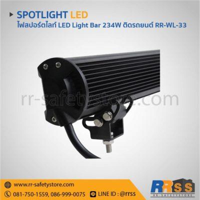 ไฟสปอร์ตไลท์ LED Light Bar 12V ติดรถยนต์ 72led 234W