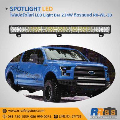 ไฟสปอร์ตไลท์ LED Light Bar ติดรถยนต์ off road 72led 234W