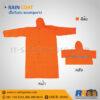 เสื้อกันฝน แบบคลุม สีส้ม