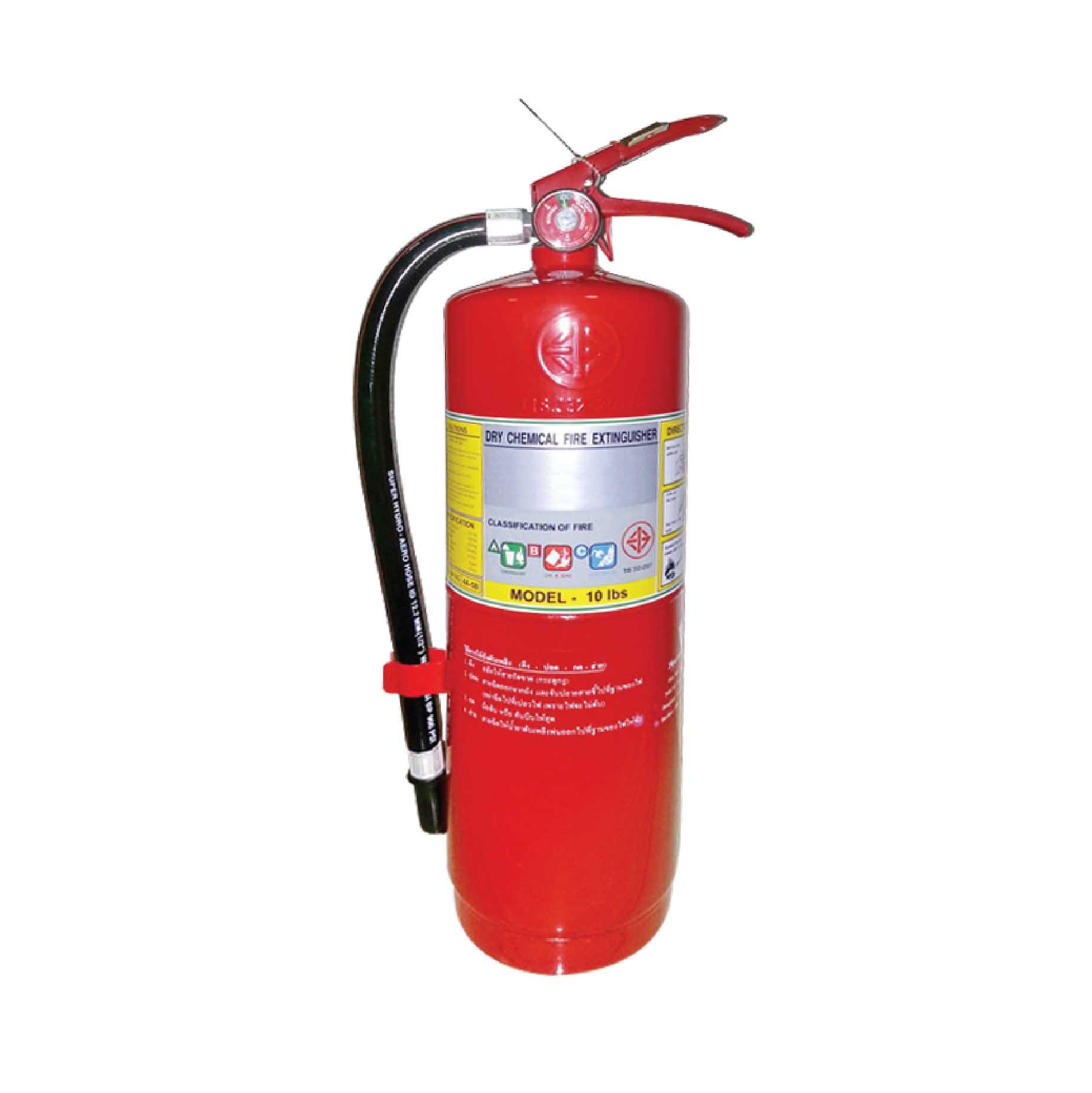 ถังดับเพลิง 10 ปอนด์ เคมีแห้ง ราคาถูก โฮมโปร ไทวัสดุ