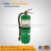 ถังดับเพลิง BF2000 10 ปอนด์ 15 ปอนด์ ถังเขียว