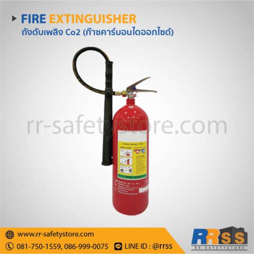 ถังดับเพลิง co2 10 ปอนด์ 15 ปอนด์ ถังแดง