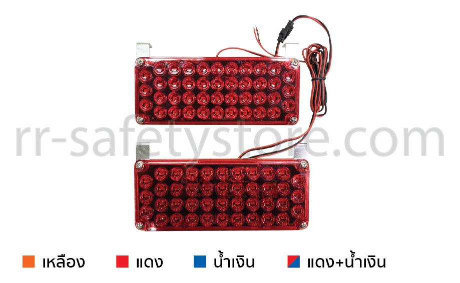ไฟไซเรน ไฟแฟลช led แดง